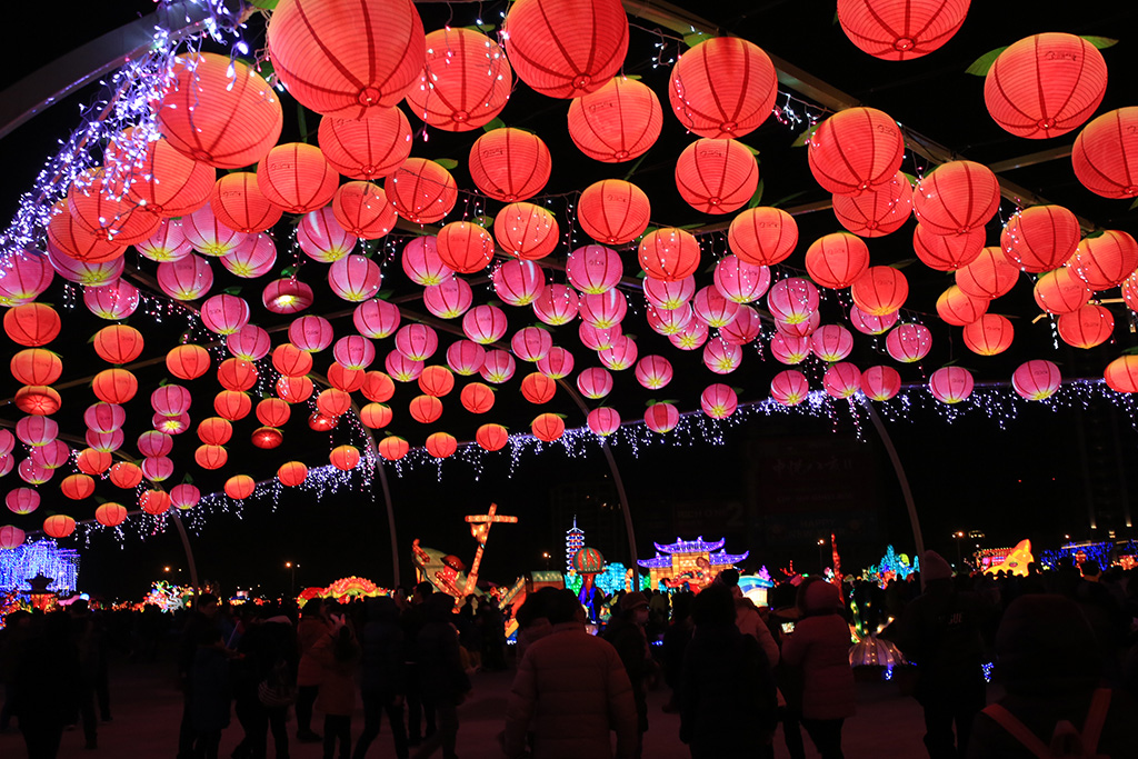 That's How Do Taiwanese Celebrate Lantern Festival?