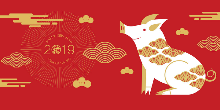 【Taiwan Culture】How to Send Good Blessings for Pig Year in 2019