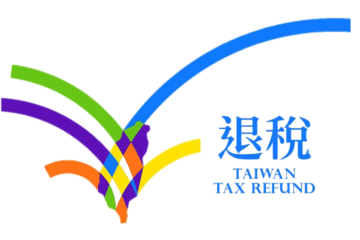 【Taiwan Travel Guide】A Quick Overview of Taiwan's Currency and Tax Refund