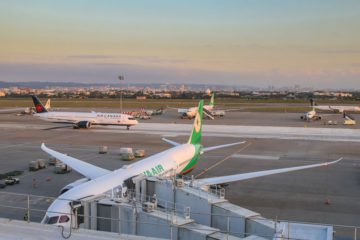 【Taiwan Travel Guide】Taiwan Airport Re-Opening Status (Latest Updates)