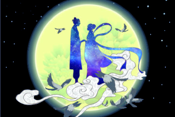【Taiwan Festival】The Legend of Chinese Valentine's Day(Qixi)