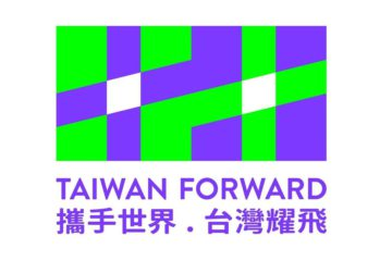 【Taiwan Festival】All You Need to Know About Taiwan National Day – History & Activities