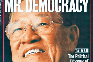 【About Taiwan】Lee Teng-hui, Who Led The Way Of Taiwan's Democracy