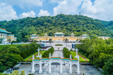 【About Taiwan】The Secret of National Palace Museum
