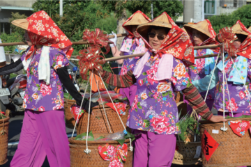 【About Taiwan】All You Need to Know About Taiwanese Hakka