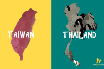 【About Taiwan】Taiwan vs. Thailand – What's the Difference Between Taiwan and Thailand