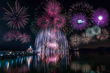 【Taiwan Festival】Sun Moon Lake Music & Fireworks Festival