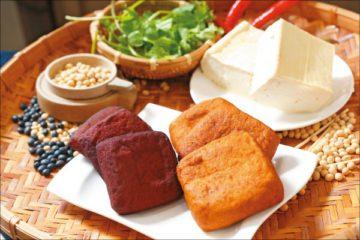 【Taiwan Festival】2020 Taoyuan Daxi Bean Curd (Dried Tofu) Festival