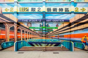 【Kaohsiung Day Tour】Trust me, you can spend all day here – The Pier-2 Art Center
