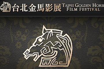 The 57th Golden Horse Award. Time to Update Movie list